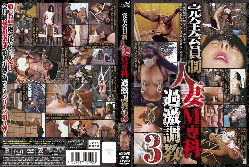 AXDVD-0111r Full Membership Married M Senka Radical Torture 3