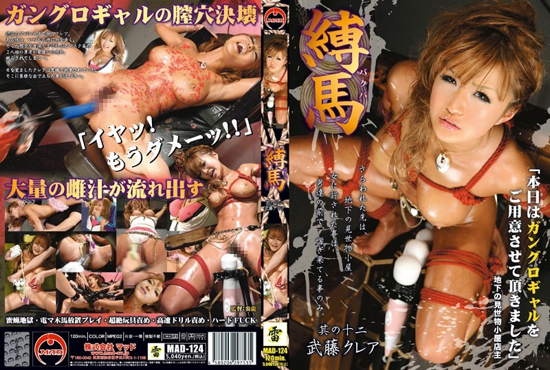 MAD-124 Muto Claire Horse Tied Its Twelve – Mutou Kurea
