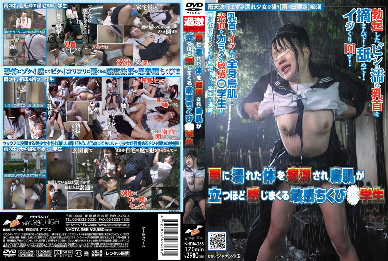 NHDTA-265 ○ nipples feel sensitive about student spree goosebumps pervert the body is wet with rain – Azumi Ren, Minami, Riona Aiuchi, Nozomi