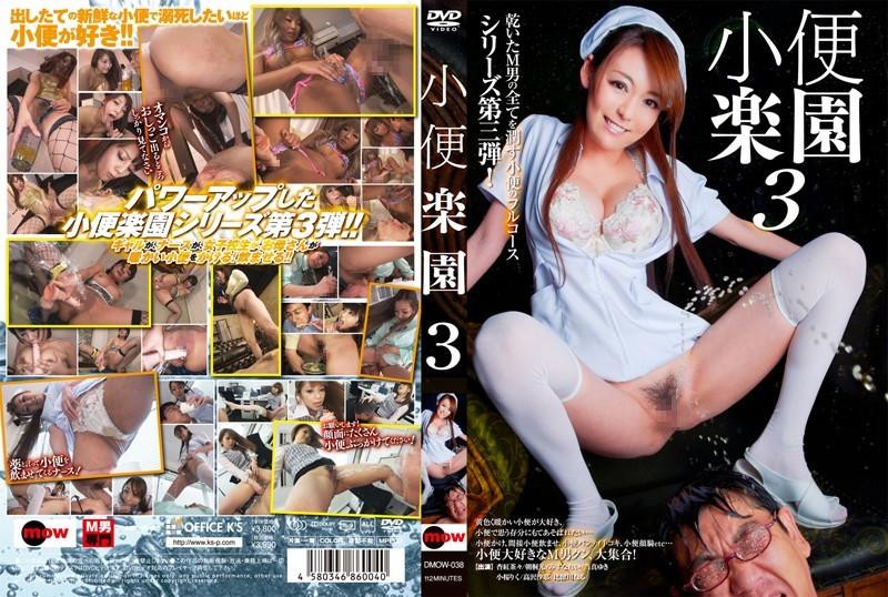 Ázijský porno paysite