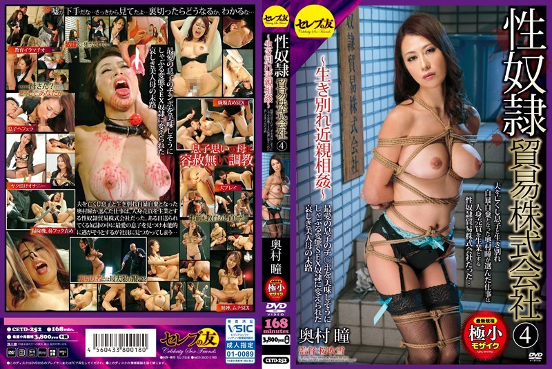 CETD-252 Sex Slave Trade CO., LTD 4 To Ikiwakare Incest ~ Fate Okumura Eye Beloved Son Sorrowful Beauty Mother Was Converted Into A Transformation SEX Slaves Suck Ji ○ Port To Delicious Of – Oku...