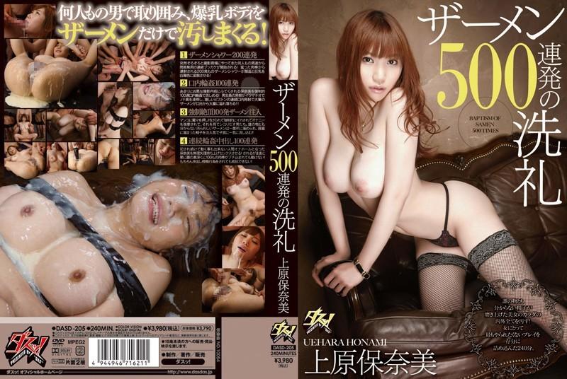 Filmy porno lesbijki stóp