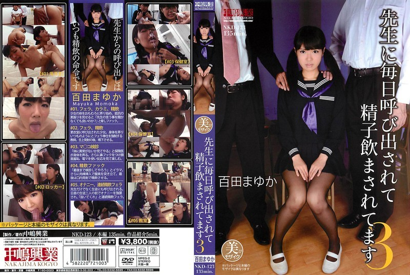 NKD-123 3 Momota Mayuka That Has Been Nomasa Sperm Is Called Every Day To Teacher – Momota Mayuka
