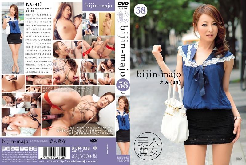 BIJN-038 Ilus raev 38 Ren 41 aastat - Miyama Ranko