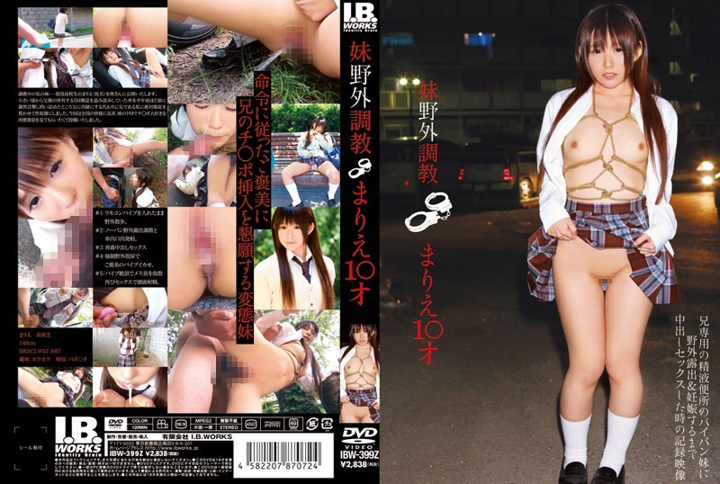 IBW-399z Sister Marie Outdoor Torture – Konishi Marie