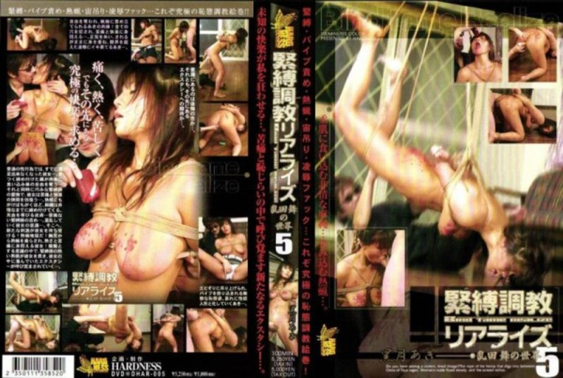 DHAR-005 bondage Torture Realize Randa Mai world 5 humiliation 100 minutes