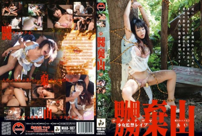 MAD-107 Three-phase Nub Girl Trapped 棄山