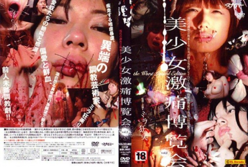 MKDD-002 girl excited pain Hakurankai Ailuropoda ー Suites 1 2 Hitomi ri Pretty Severe Pain Exposition 2 Part 1 Hitori