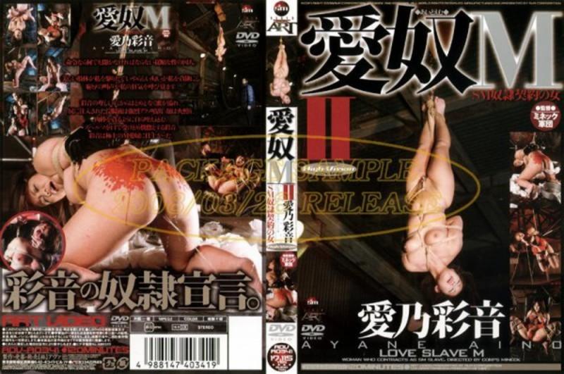 ADV-R0341 M Ⅱ Guy Love Una Donna Slave Contract SM - Matsushita Yuuka, Aino Ayane, Fujisaki Yuuka