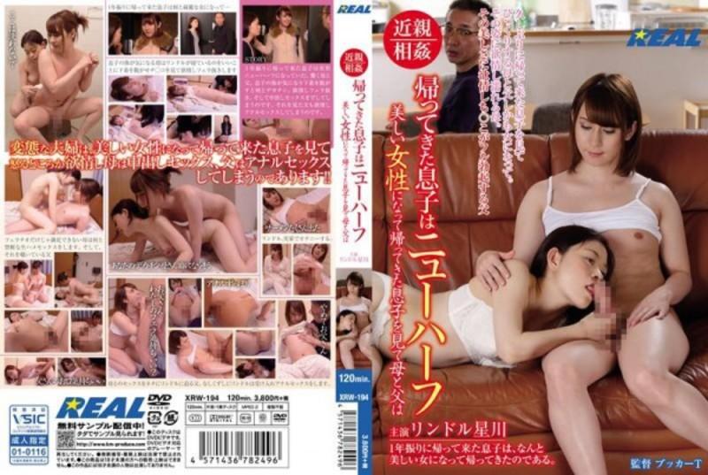 XRW-194 Intsest Tagasi Kodus Oled Mu Poeg Saime Poeg Tuli Kodu Transseksuaalne Ilus Naine Ema Ja Isa Rindoru Hoshikawa - Rindoru Hoshikawa