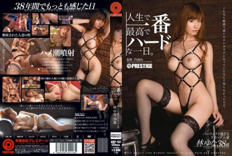 ABP-157 A Hard Day At The Highest Most In Life.F-cup Housewife Hayashi Yuna 38-year-old Too Perfect – Hayashi Yuna