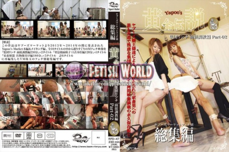 RPD-47 ■ purchase items in the non-■ Yapoos Golden Legendpopulation Lynch interview Torture Hen part … SM 2016/05/