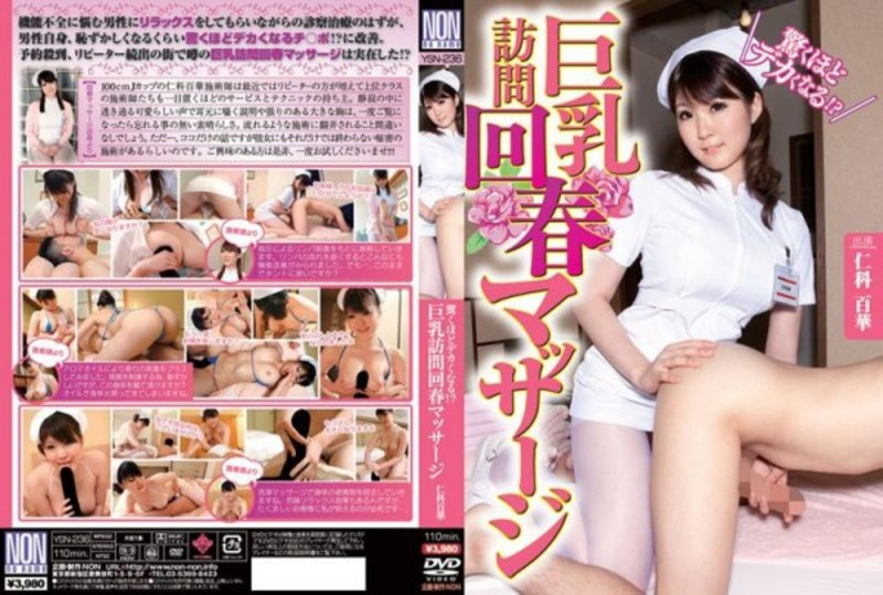 YSN-236 Do Become Surprisingly Big! ? Hundred Flower Rejuvenated Massage Visit Big Nishina – Nishina Momoka