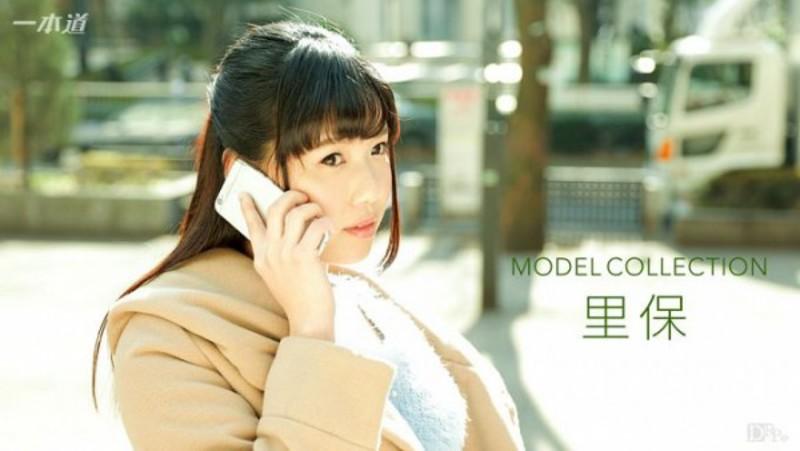 121616_446 - Riho Kodaka /