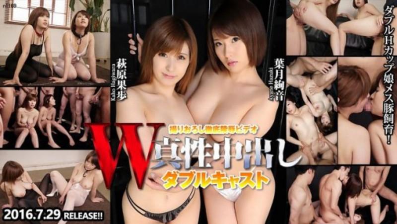 Japanese Ayane Hazuki Photosex Plumperpass Fuking Javpic Perverse Family 1