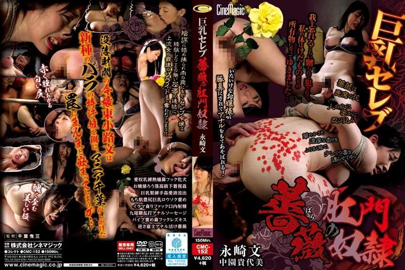 Азиатская Порномистика Полнометражные Фильмы