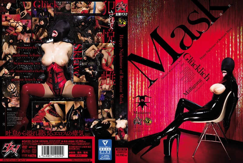 DASD-363 Happy Nightmare of Restraint Mask - Amateur JAV, 素 人