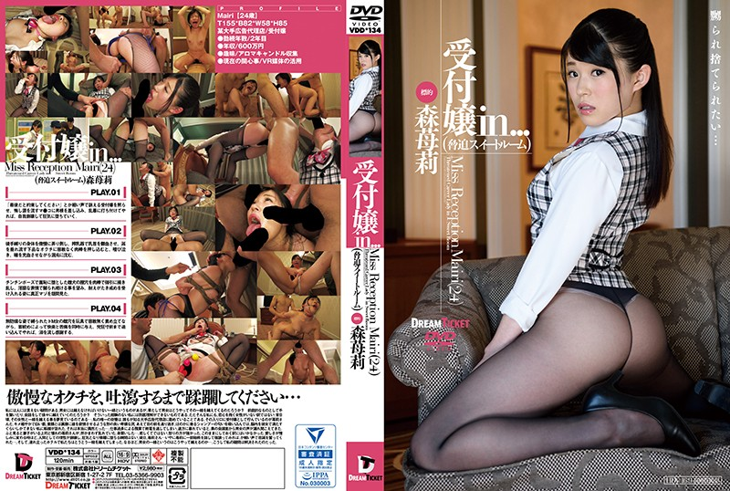 VDD-134 Receptionist In … [threatening Suite Room] Morisokori – Dream Ticket