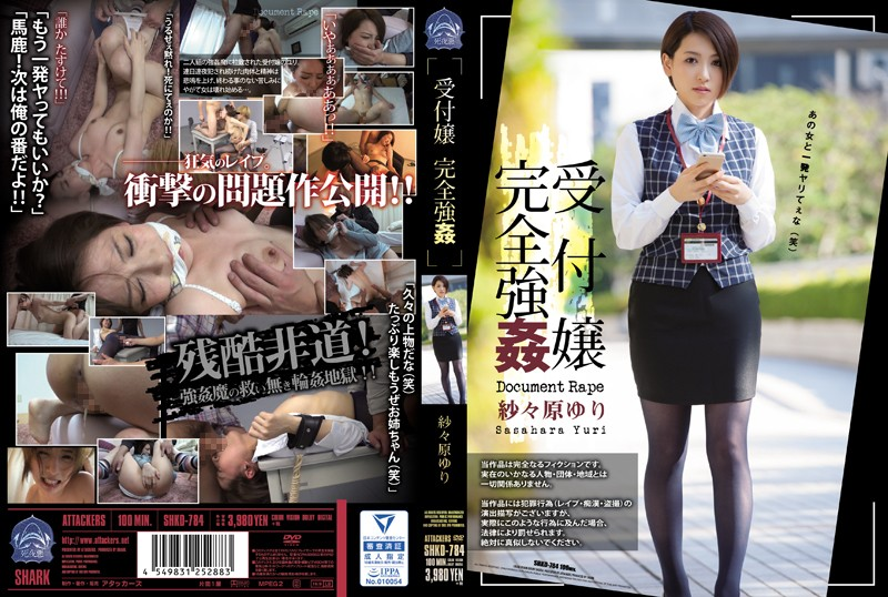 SHKD-784 Completely Raped Receptionist Yuri Sajara – Attackers