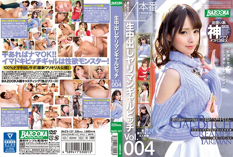 BAZX-127 Cum Inside Out Yariman Galvitch Vol.004 – K.M.Produce