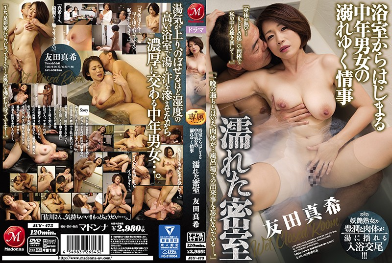 JUY-473 A Middle-aged And Male / Female Drowning Affair Beginning From The Bathroom Wet Closed Room Yuki Momota – Madonna