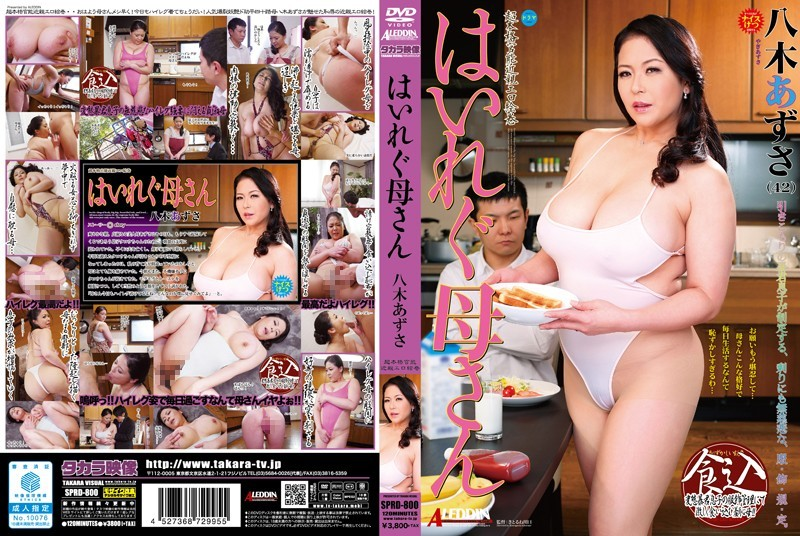 SPRD-800 Life Yagi Bite Do Not Want Super-authentic Functional Relatives Erotic Picture Scroll Highleg Mother Azusa – Takara Eizou