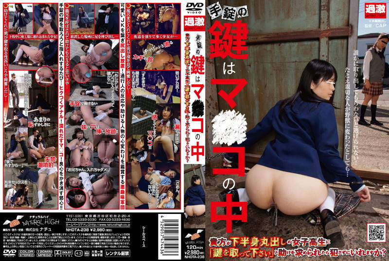 "NHDTA-238 Do Not Put Fucked When You Are Asked To Help Handcuff Key Is To Lower Body Bare School Girls, ""Please Take The Keys"" Are You In Co ○ Ma? – Natural High"