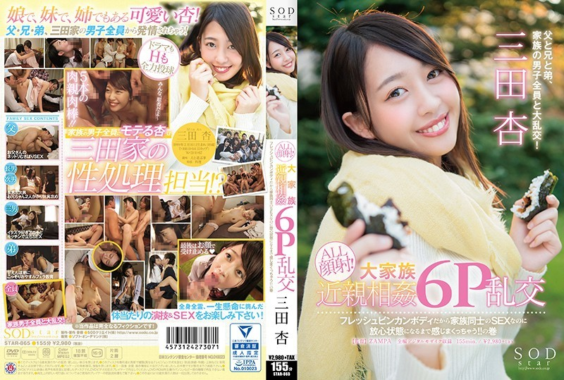 STAR-865 SODstar Mitsuda Ann ALL Facial Cumshot!Large Family Incest Incorrect 6P Orgy Because It Is A Fresh Bin Kwan Body I Feel Like I'm A Sexual Fellow Of My Family Until I Feel Relieved! !Volum...