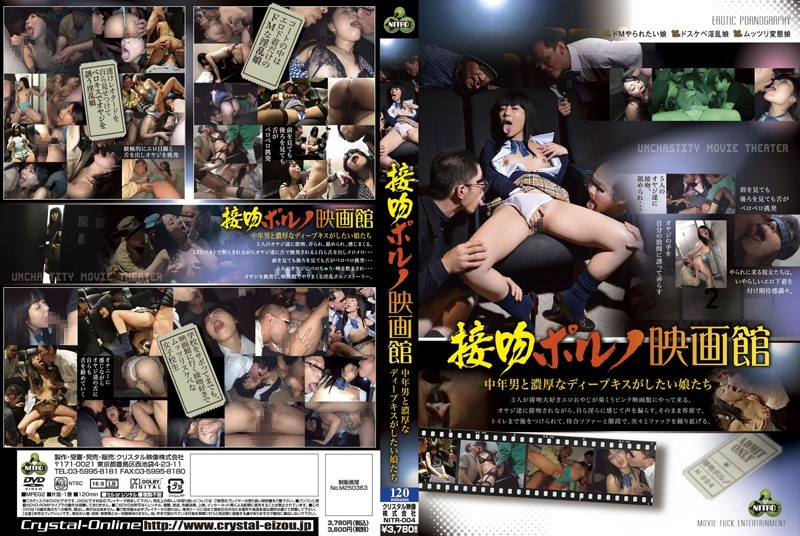 NITR-004 Girls Kiss Deep And Rich Middle-aged Man Wants To Kiss Porn Cinema – Crystal Eizou