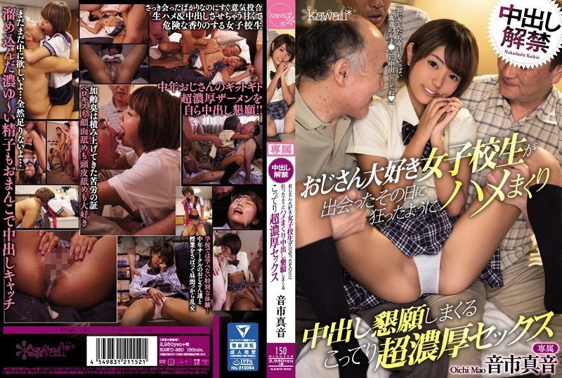 KAWD-850 Cum Inside Ban Tolden Lad Love Female College Student Encountered Like Crazy On That Day I Begged For Cum Soul Raging Heavy Sex Sound Sound City Moun – Kawaii